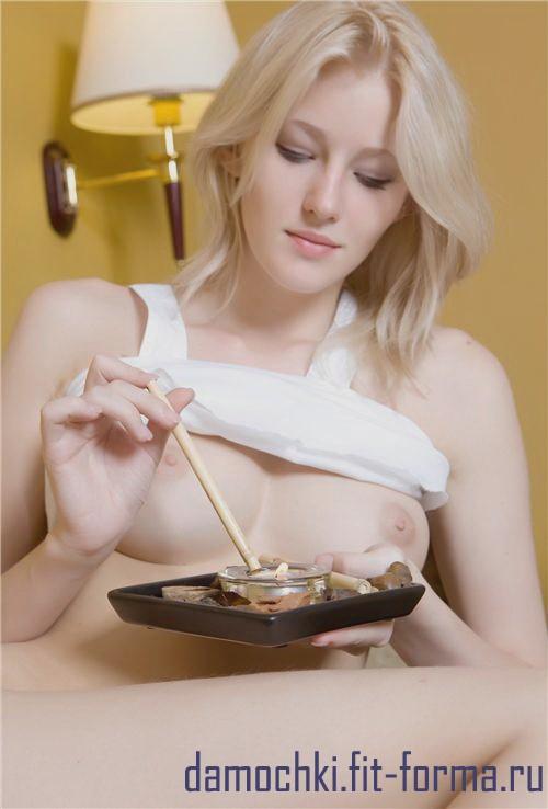 Элишка фото 100% - эротический массаж
