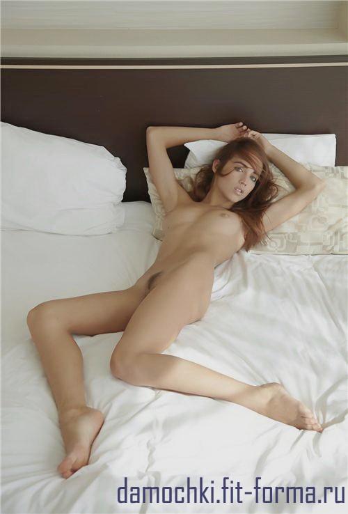 Дианочка Vip: тантрический секс