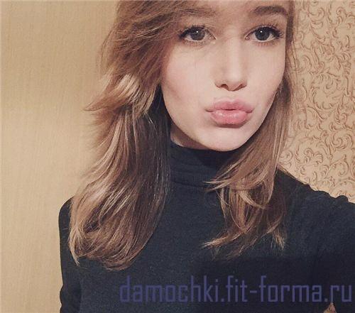 Наша Проститутка в сургуте за 2 тысяч рублей фистинг классический